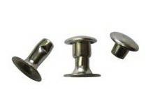 Хольнитенами называют швейную фурнитуру, которая предназначена для...