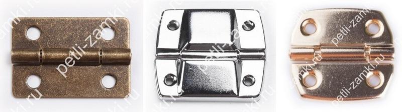 Петли длячемоданов изразных металлов